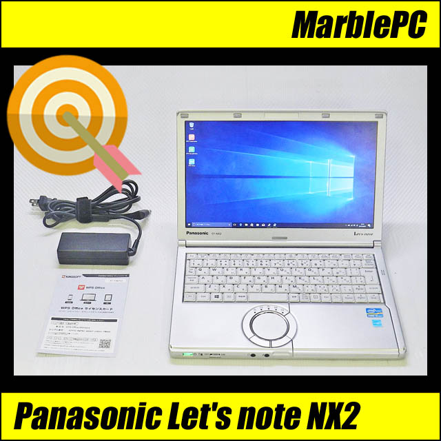 Panasonic Let's note NX2 CF-NX2AWGCS