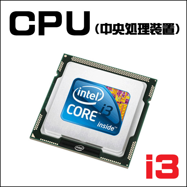 CPU★Core i3-3110M プロセッサー