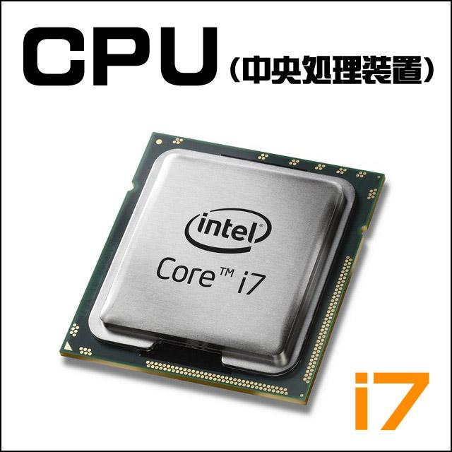 CPU★Core i7