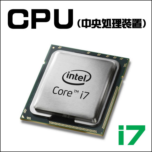 CPU★Core i7-4770 プロセッサー