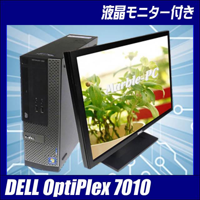 Dell OptiPlex 7010+23インチワイド液晶モニター付き