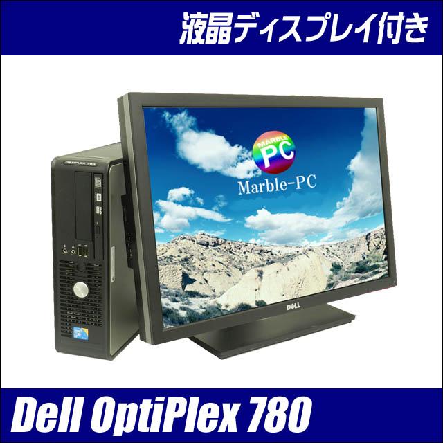 DELL Optiplex 780DT+24インチワイド液晶モニターセット