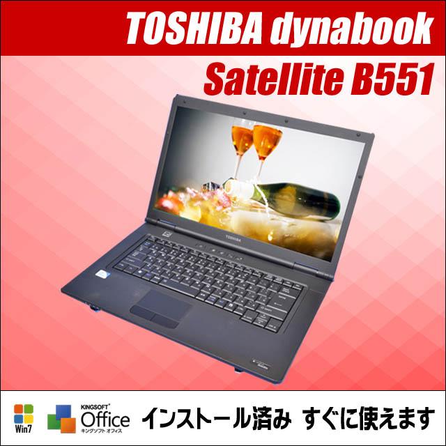 TOSHIBA dynabook Satellite B551