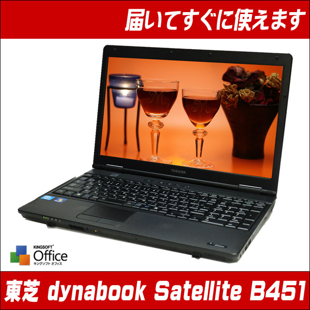 東芝 dynabook Satellite B451/E