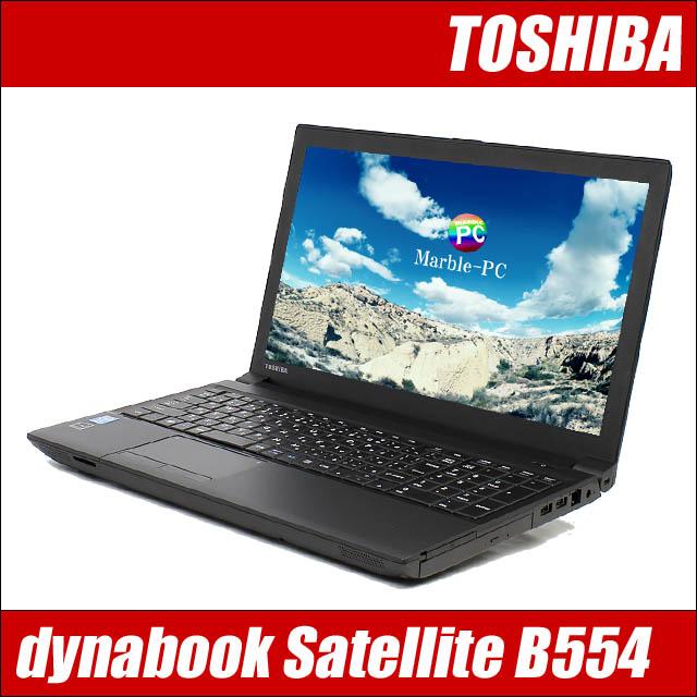 東芝 dynabook Satellite B554