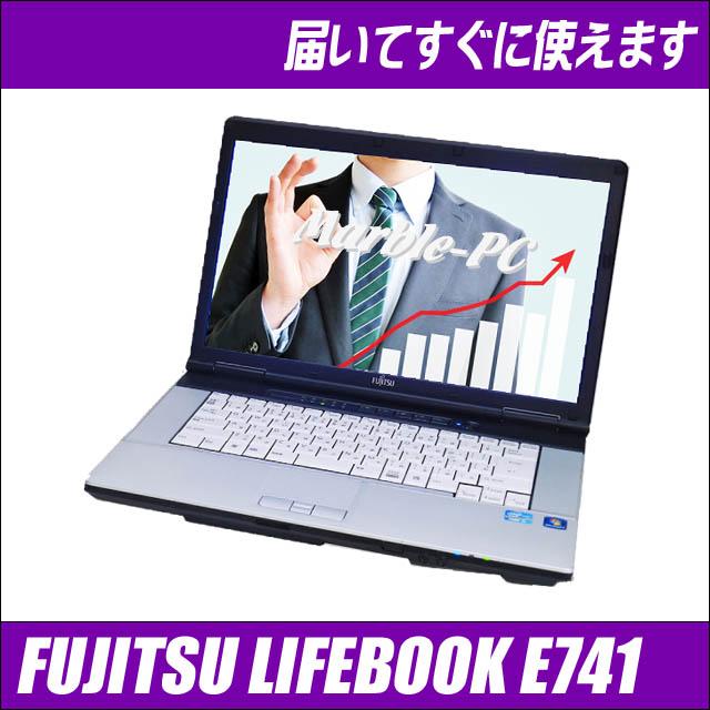 富士通 LIFEBOOK E741