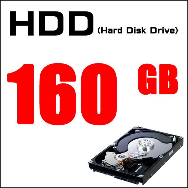 ストレージ★HDD160GB