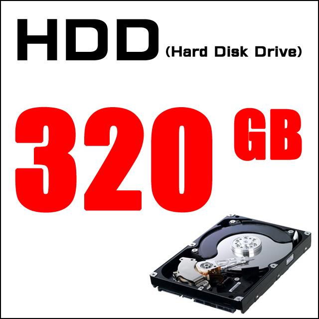 ストレージ★HDD320GB