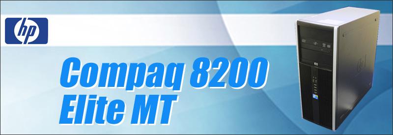 CPU★コアi7搭載 Intel Core i7 プロセッサー 高速☆コアiシリーズCPU搭載のモデルをお届けいたします!!