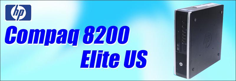 中古パソコン☆HP Compaq 8200 Elite US