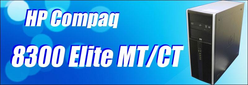 中古パソコン☆HP  中古デスクトップパソコン/OS:Windows7 Pro 64bit/CPU:コア i7(3.40GHz)/メモリ:8GB/HDD:500/光学ドライブ:DVDスーパーマルチ搭載/WPS Office付き/