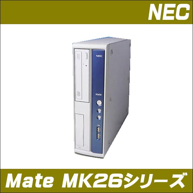 NEC Mate タイプMA MK26E/A-C