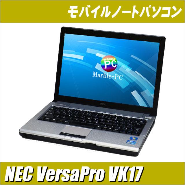 NEC VersaPro VK17HB-D