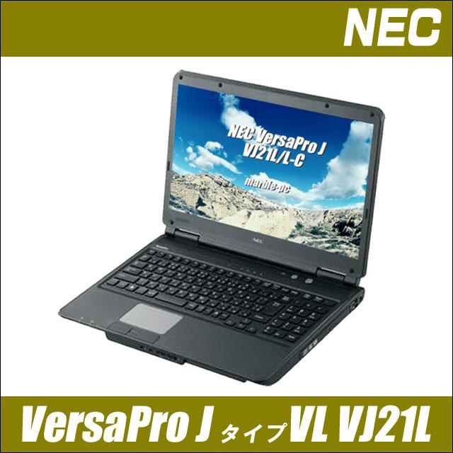 NEC VersaPro J タイプVL VJ21L/L-C