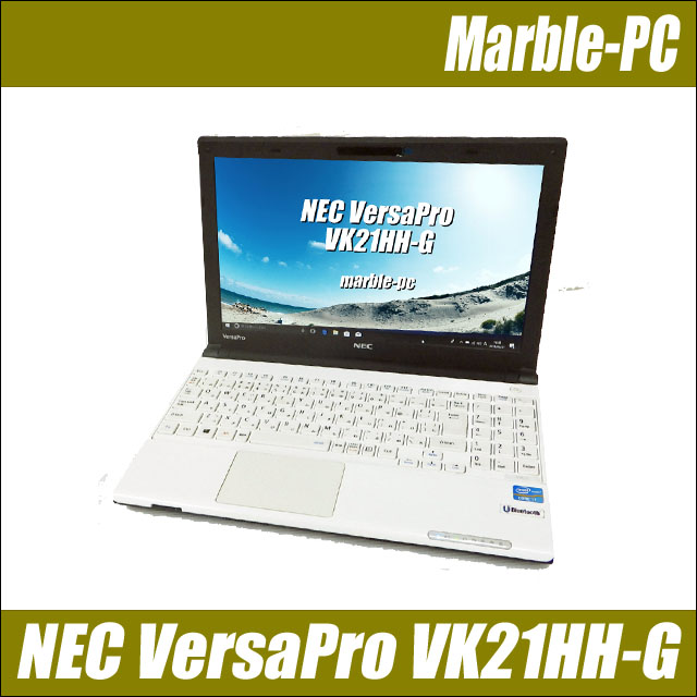 NEC VersaPro VK21H/H-G(新品SSD320GB)