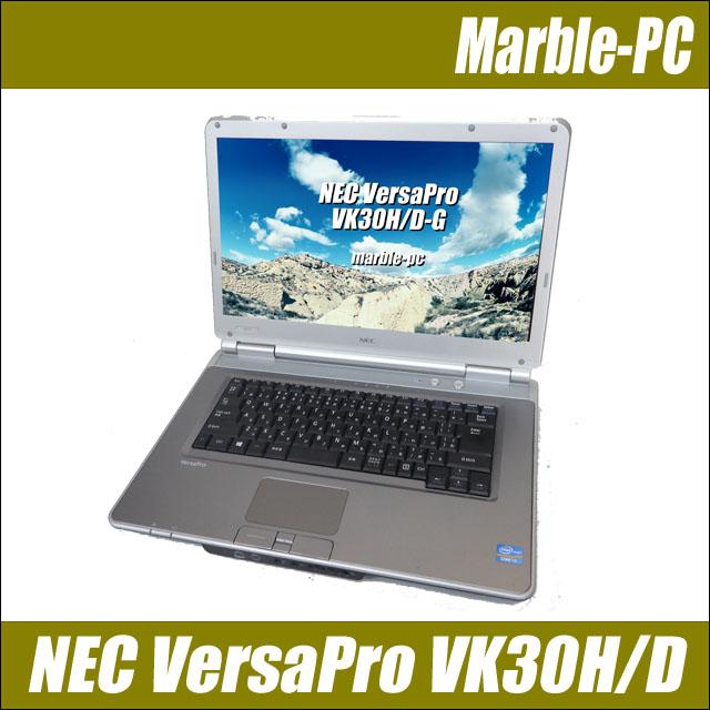 NEC VersaPro タイプVD VK30H/D-G