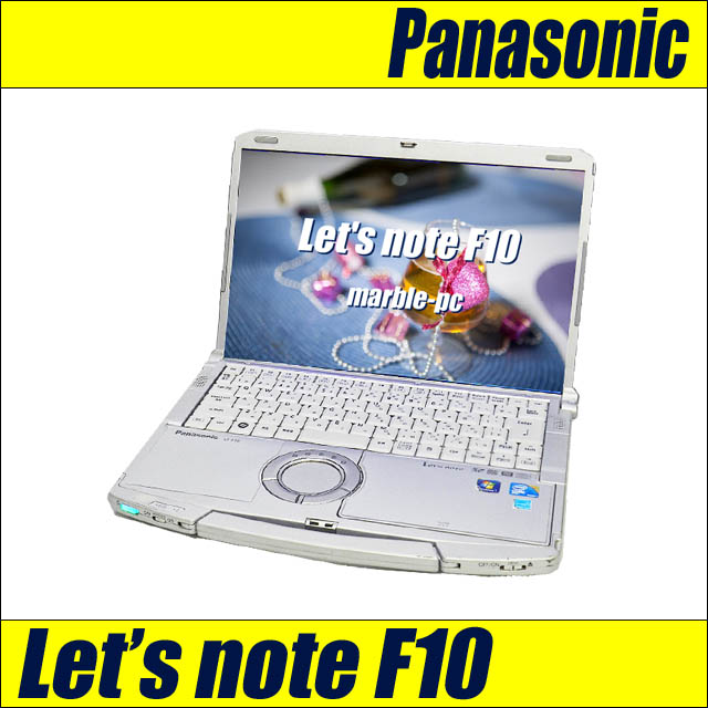 Panasonic Let's note F10 CF-F10AWHDS