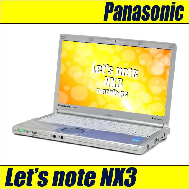 Panasonic Let's note NX3 CF-NX3EDHCS