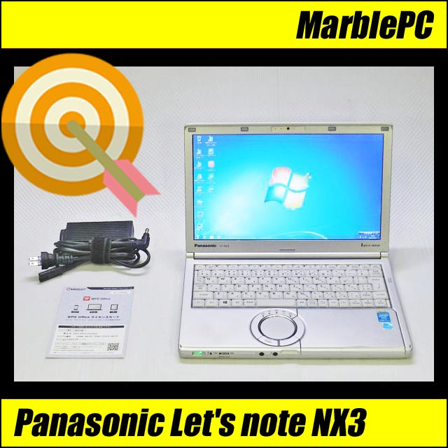 Panasonic Let's note NX3 CF-NX3EDHCS