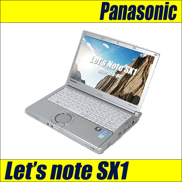 Panasonic Let's note SX1 CF-SX1GDGYS