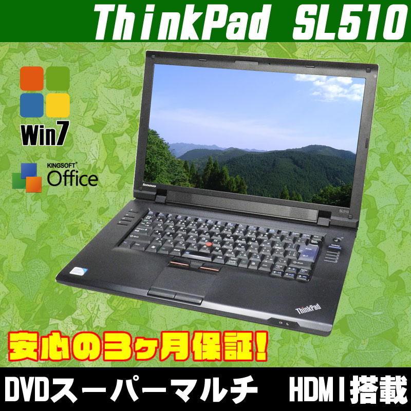 lenovo ThinkPad SL510