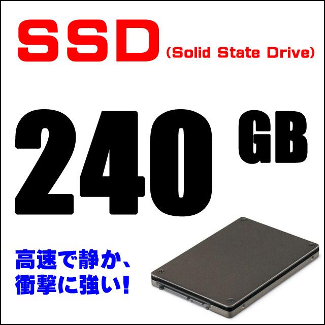 ストレージ★SSD240GB