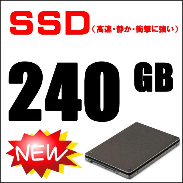 ストレージ★新品SSD240GB