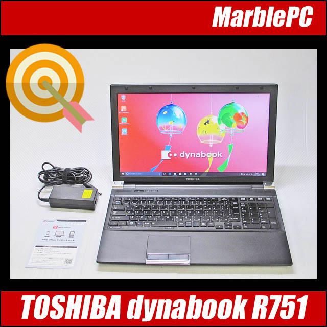 東芝 dynabook R751/D