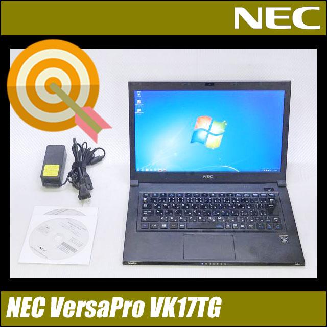 NEC VersaPro VK17TG-J