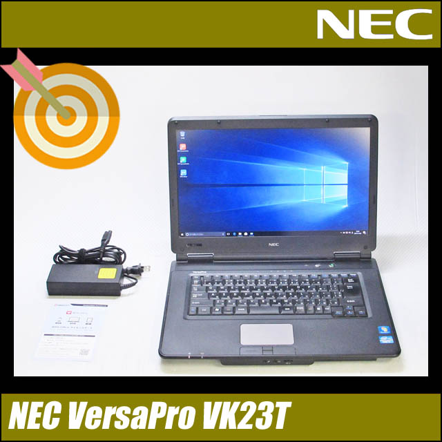 NEC VersaPro VK23T/X-C